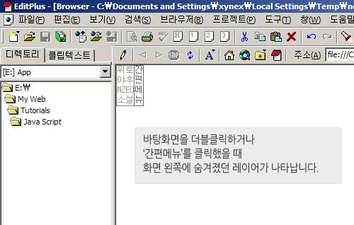 menu_show-layer.png