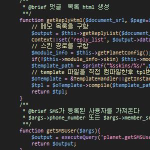 scr_editplus_color_20150625.png