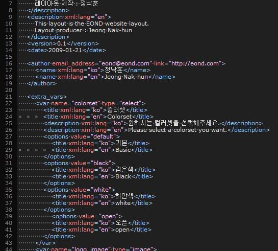 editplus_xml.png
