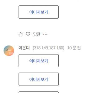 이온디 이미지숨김 애드온