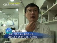 최영민 수의사