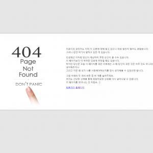 404페이지 메세지모듈 스킨